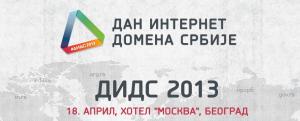 Dan Internet domena Srbije (DIDS)  @ Hotel Moskva