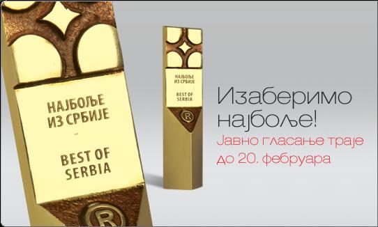 najbolje iz srbije 2013