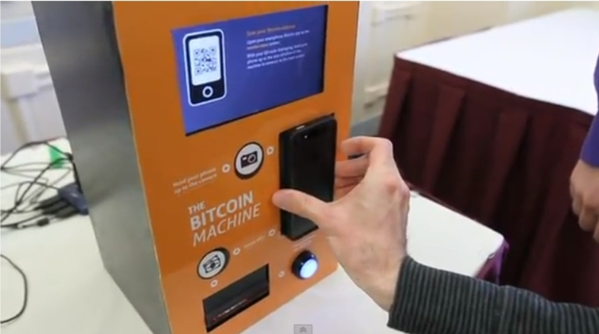bitcoin atm qr reader