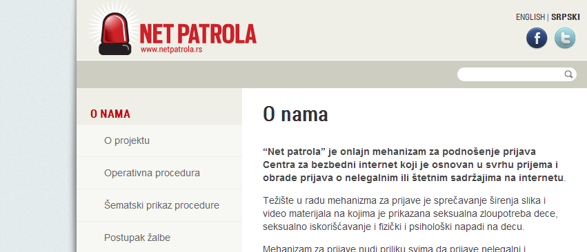 Net patrola cover