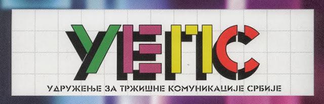 ueps veliki logo