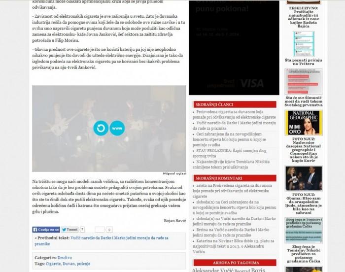 InContent_Video_Njuz_ERSTE_1-1024x808