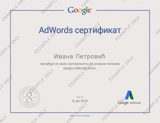 partners adwords cert