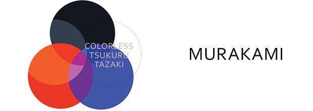 colorless tsukuru tazaki murakami