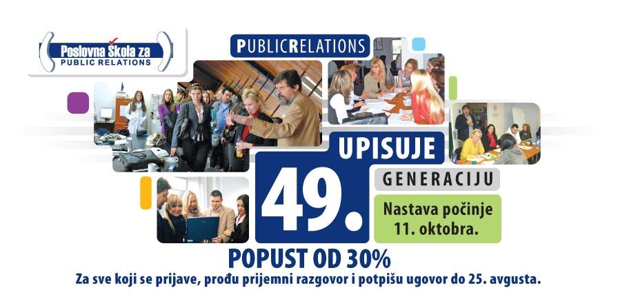 Poslovna škola za public relations 49 cover