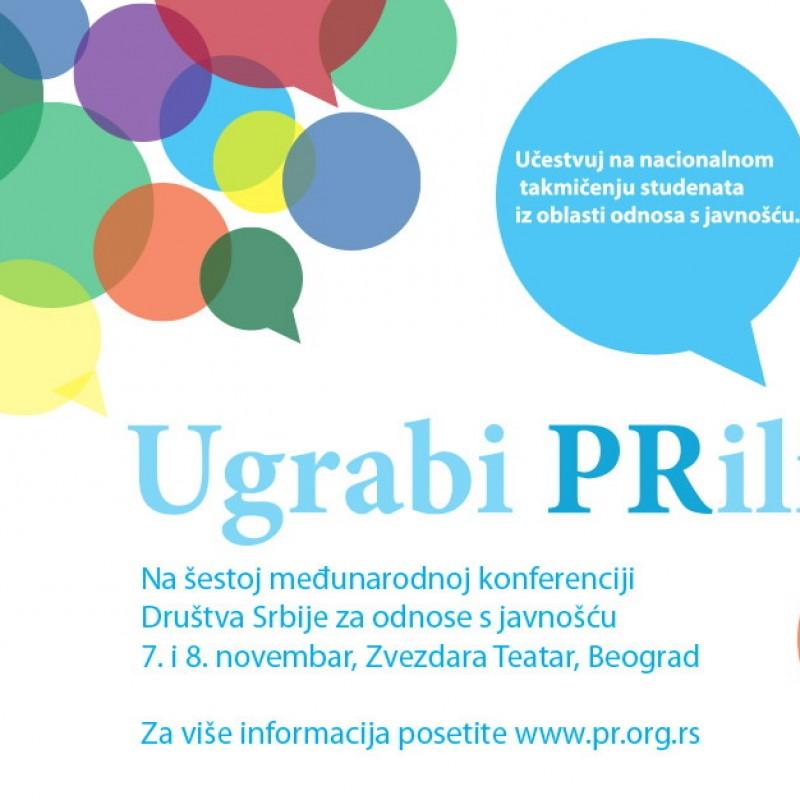 Studenti, prijavite svoje radove na takmičenje PRilika 2014