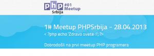 Prvi PHP Srbija MeetUp  @ Kulturni centar Grad