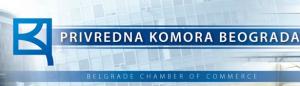 Komunikacija - Osnovno sredstvo u rukovođenju ljudima i uspešnom poslovanju kompanije @ Privredna komora Beograda
