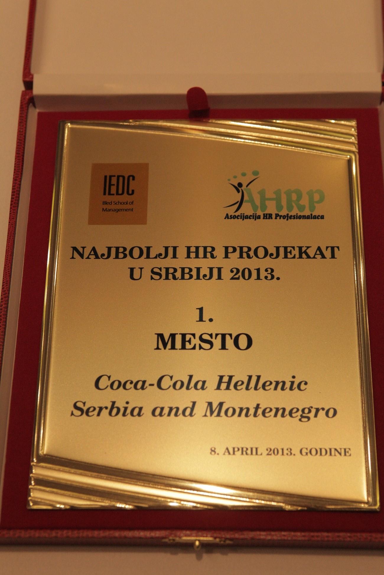 prva nagrada za najbolji HR projekt