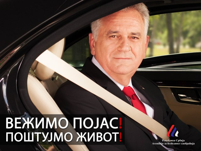 Tomislav Nikolic Vezite pojaseve kampanja