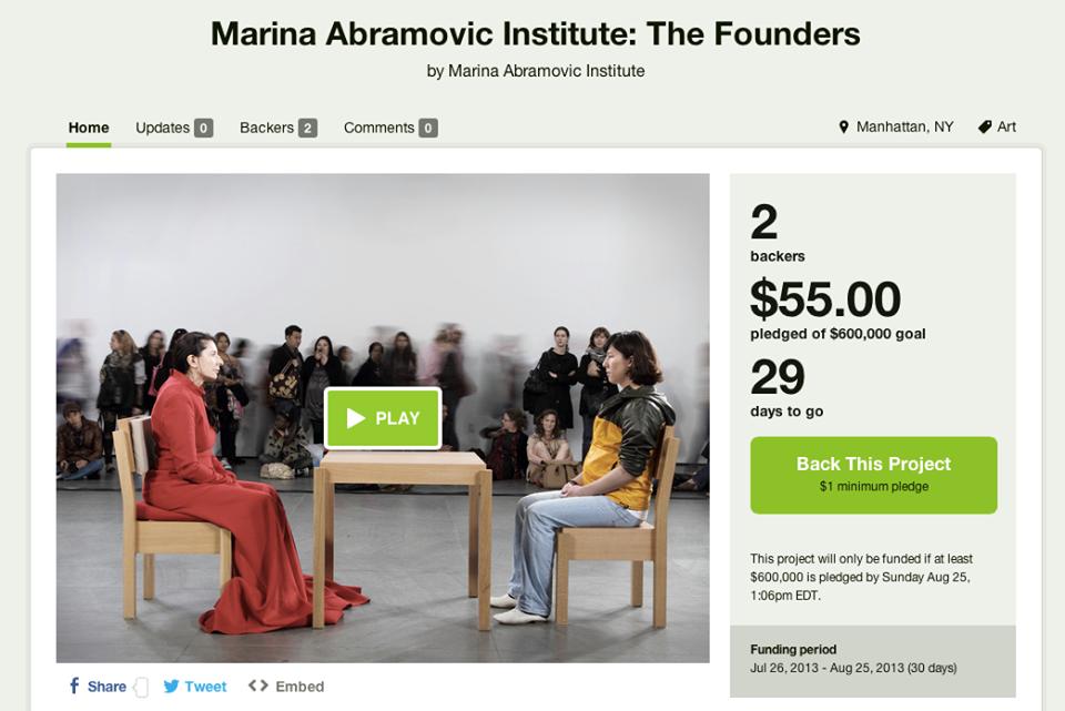 Marina Abramovic Institute MAI Kickstarter