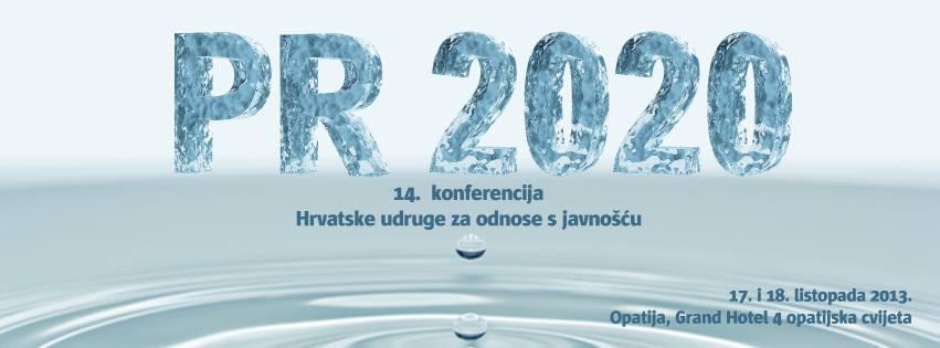 HUOJ PR 2020