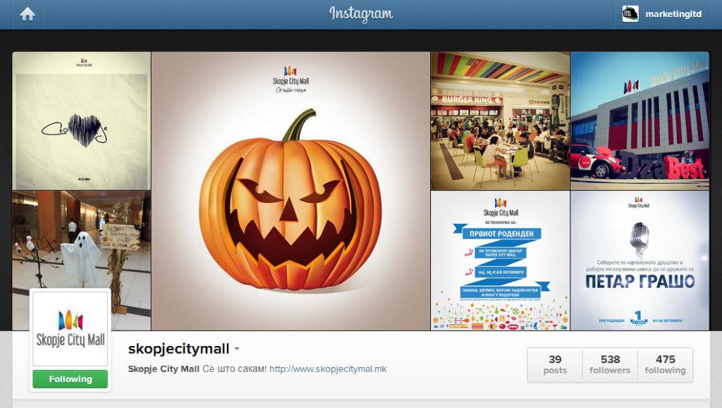 skopjecitymall-on-Instagram
