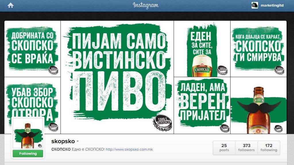 skopsko-on-Instagram