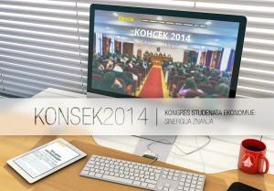 KONSEK 2014: Sinergija znanja @ Доброселица | Serbia
