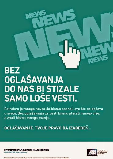 iaa oglasavanje 2
