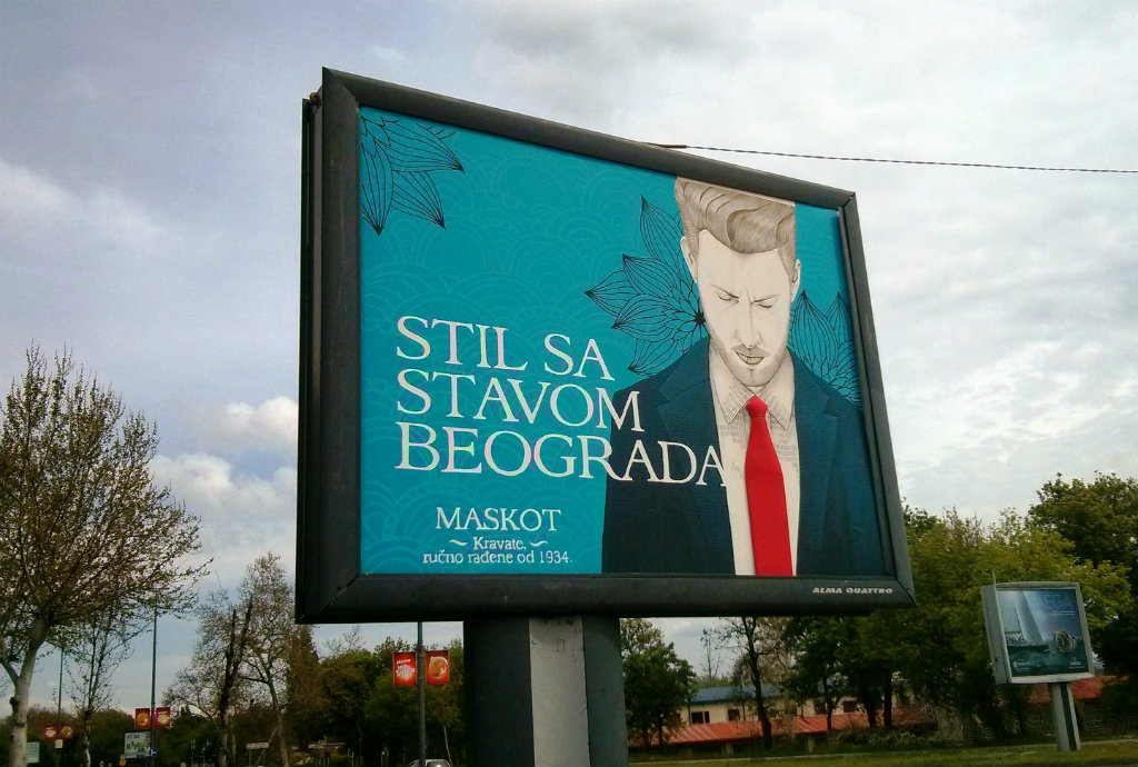 Stil sa stavom Beograda Maskot McCann Beograd II