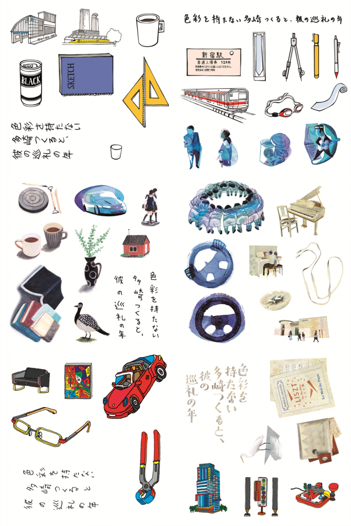 sticker sheet haruki murakami