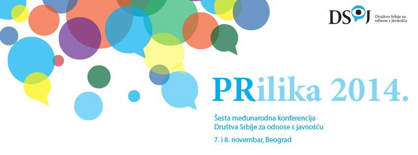 PRilika 2014 cover