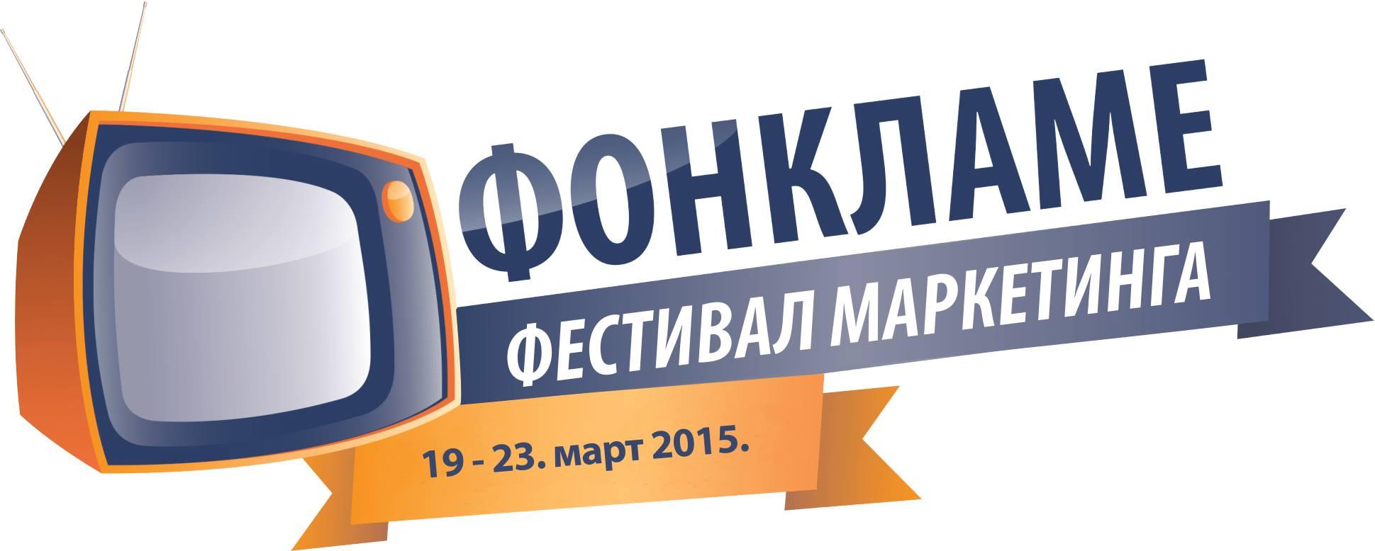 FONklame logo 2015