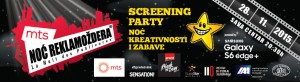 16. Noć Reklamoždera @ Sava Centar | Belgrade | Vojvodina | Serbia